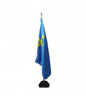 Banderas de Asturias de Interior
